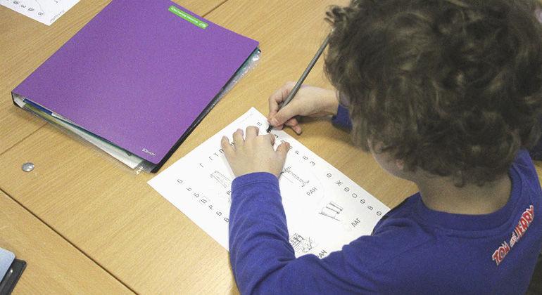 Учимся читать, писать и сочинять